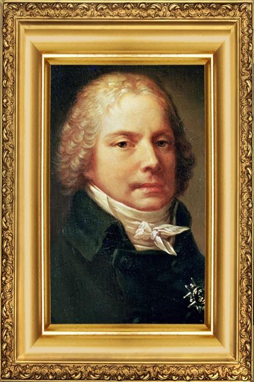 Les Objets d'Histoire de Marie-Antoine CARÊME